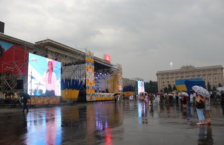 День незалежності, дощ та волонтери