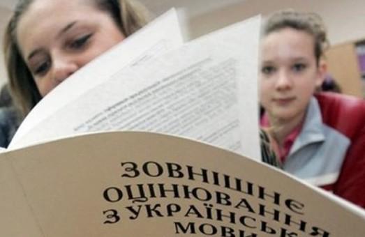 Визначилися кращі школи Харкова за результатами ЗНО