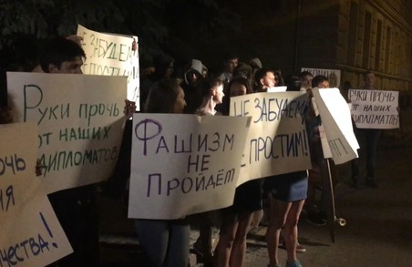 Був скоєний напад на українське посольство