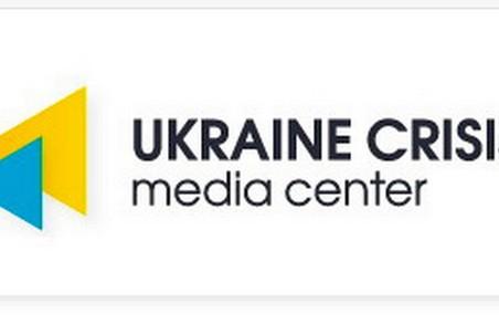 Український кризовий медіа-центр в Росії, заблокований РФ