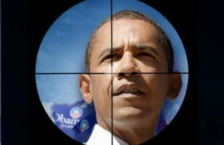 Джозеф Гаргьюло мріяв вбити Обаму