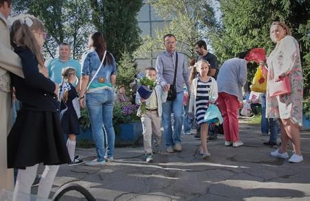 День знань у Харкові: святкові лінійки, концерти та свято для переселенців