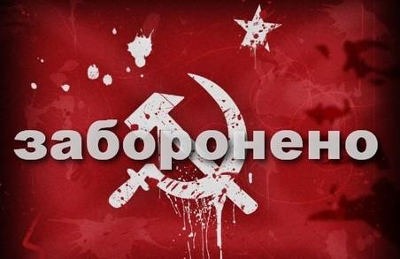 На Харківщині перейменували декілька населених пунктів