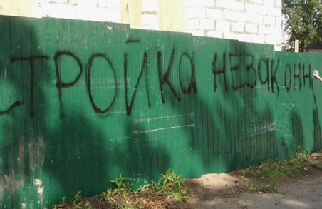 «Збережемо Харків зеленим»: жителі Олексіївки проти будівництва нового торгового комплексу