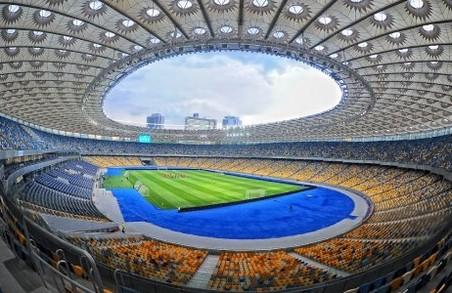 Фінал Ліги чемпіонів прийме Київ