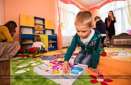 На Північній Салтівці відкрився дитсадок