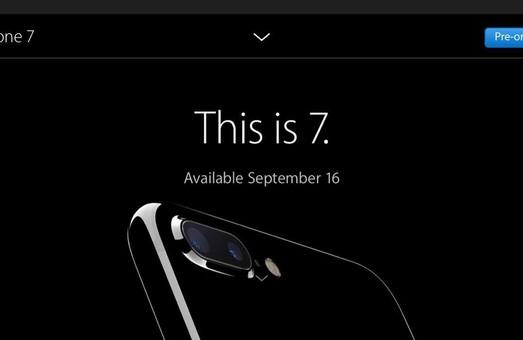 Дочекалися: iPhone 7 сьогодні надійшов у продаж