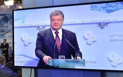 Україна не буде торгувати Кримом - Порошенко