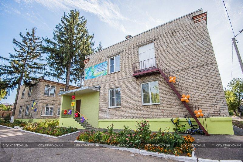 В одном из харьковских детских садов открыли новые группы (ФОТО)
