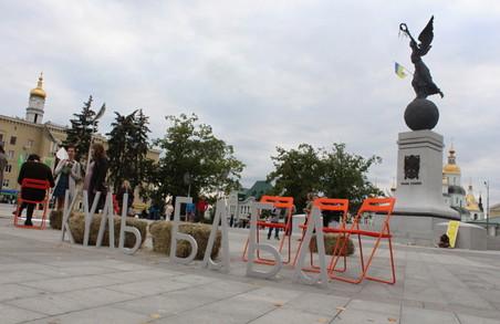 Ярмарок міських реформ від «Кульбаби». Мобільність і доступність
