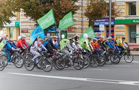 Рекордна кількість харків'ян взяла участь у «Осінньому велодні 2016»