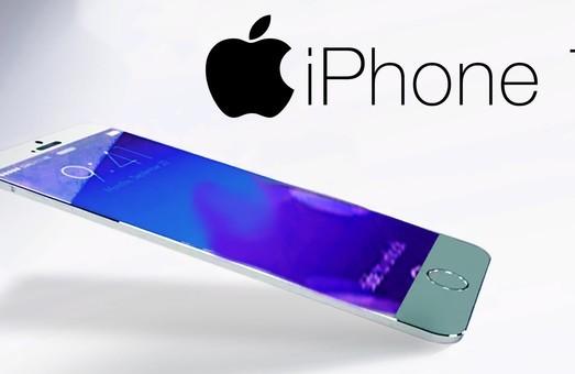 Харків'яни вже через два тижні зможуть купити iPhone 7