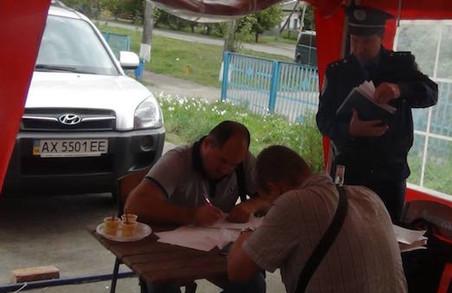 У Харківській області об'явився Чікатіло
