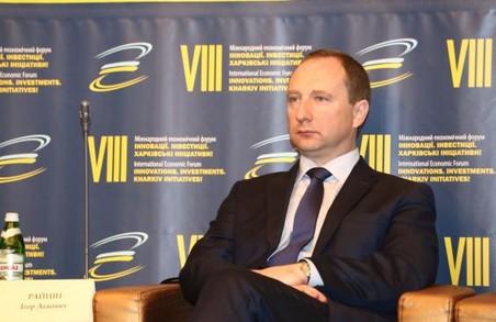 Ми очікуємо від форуму підтримки міжнародних партнерів та активності для українського бізнесу - Райнін
