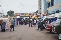 Як у Харкові проходив Великий Слобожанський Ярмарок (ФОТО)