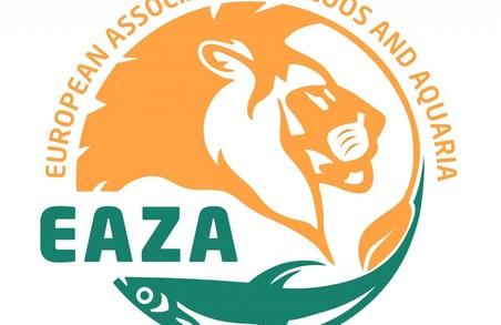 Харків претендує на проведення з'їзду Європейської асоціації зоопарків