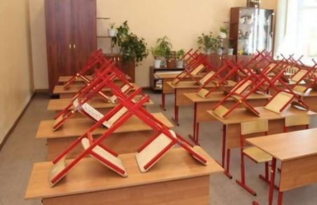 У Харкові відкриють школу після карантину
