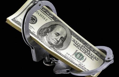 Працівник одного з харківських банків обікрав клієнтів майже на 200 тисяч гривень