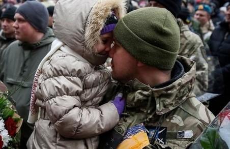 В Україні запустили сайт для демобілізованих