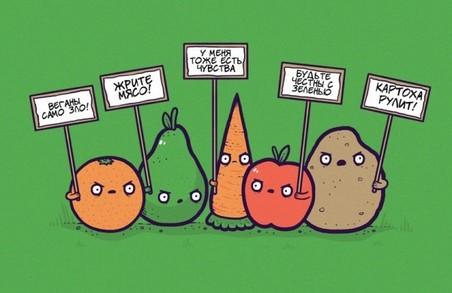 Об'їдаємо тварин, не шкодуємо рослин