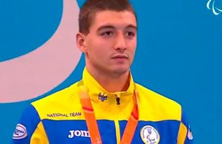 Харківський плавець Максим Крипак став «Молодою людиною року»