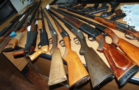 В Україні  стартує місячник добровільної здачі зброї