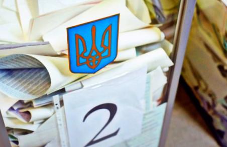 ЦВК призначила перші вибори в Роганській об'єднаній громаді