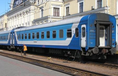 Через Харків до Лисичанська і Хмельницького піде тимчасовий потяг: розклад руху