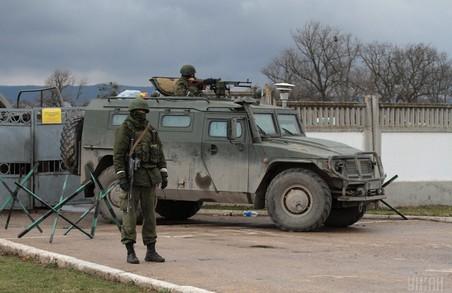 Військовою прокуратурою були названі підрозділи збройних сил РФ, що захопили Крим
