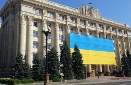 Сьогодні у Києві проходить конкурс на посаду харківського губернатора