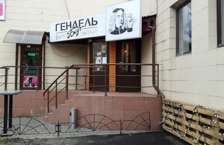 У Харківській області з'явилися нові жертви