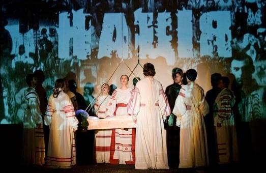 Харків'ян запрошують на безкоштовну виставу івано-франковського театру