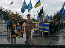 У Харкові пройшов марш пам'яті Мирослава Мисли