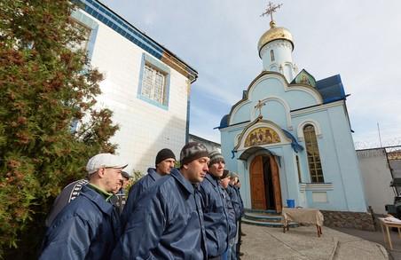 Свято Покрови в Харківській установі виконання покарань