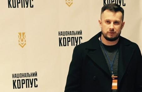 """Андрія Білецького обрано головою партії """"Національний Корпус"""""""