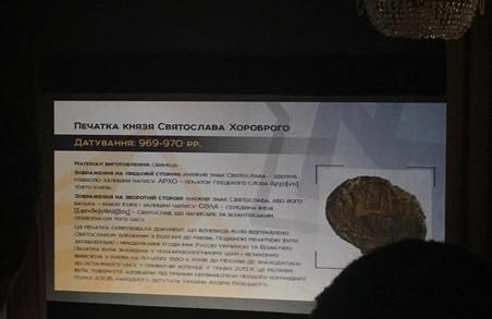 """Реліквією """"Національного Корпусу"""" стала печатка князя Святослава"""