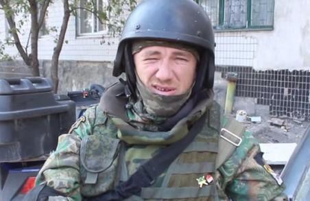 Вбито бойовика Моторолу