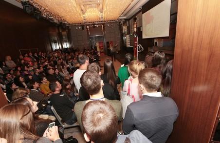 Remarketing 2016 відбувся у Харкові: як це було