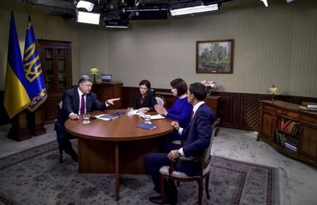 Коли Україна отримає безвіз: коментар Президента