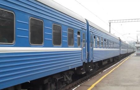 «Укрзалізниця» призначила додаткові поїзди з Харькова