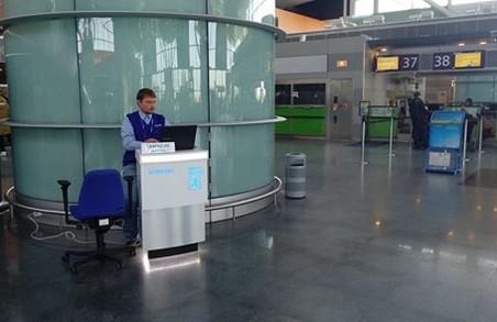 У «Борисполі» відкрився пункт обміну Galaxy Note 7