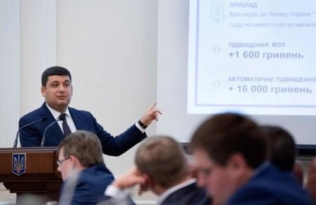 В уряді України запропонували зрівняти мінімальну зарплату і прожитковий мінімум