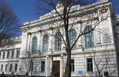 Харківська Юракадемія запрошує абітурієнтів на День відкритих дверей
