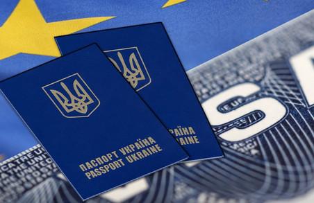 Європарламент не буде розглядати питання про безвіз для українців у листопаді