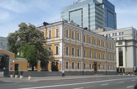 Харківських вчених запрошують до участі у конкурсі на здобуття Золотої медалі Національної академії наук України