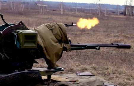 На Маріупольському напрямку зафіксовано 27 збройних провокацій: ситуація в зоні АТО