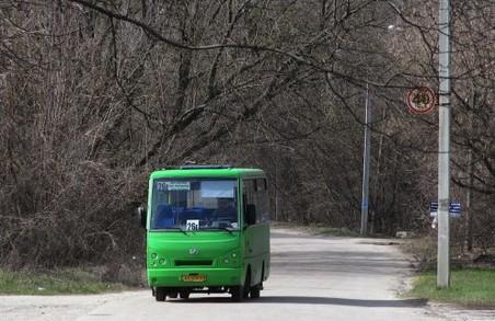 У Харкові змінилися автобусні маршрути