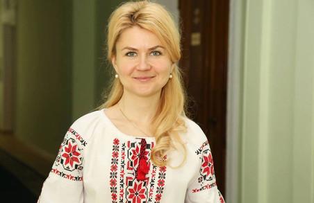 Головні завдання Харківщини -  соціально-економічний розвиток, міжнародне співробітництво, створення сприятливого бізнес-клімату - Світлична