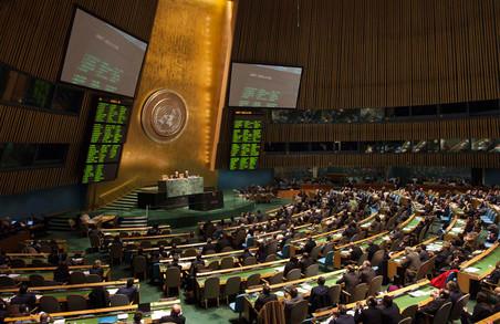Генеральна асамблея ООН розгляне проект резолюції щодо захисту прав людини в окупованому Криму
