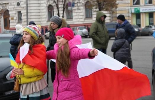 Харківський Автомайдан вшанував жертв тоталітаризму